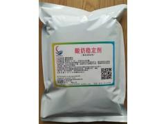 酸奶稳定剂 食品级 酸奶吧 自制酸奶 老酸奶 增稠剂/稳定剂