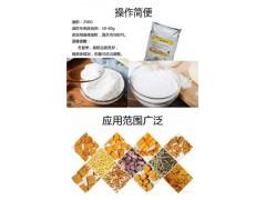 油炸专用改良剂 食品级 用于各类油炸面制品、干脆面、麻花