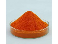 供应食品级β-胡萝卜素 抗氧化剂