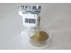 供应火锅底料用麻椒粉 白胡椒粉 八角粉 生姜粉恒泰食品