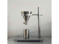 ISO9136微粉堆积密度测定仪