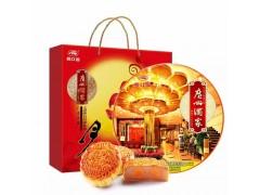 七星伴月月饼礼盒 广州酒家月饼  送礼和员工福利 工厂直销