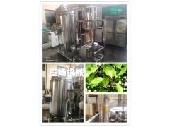 1000L/H蒸汽加热高出油率香樟精油纯露提取设备