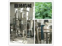 1000L/H蒸汽加热高出油率艾草精油纯露提取设备