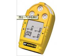 便携式二甲苯报警器
