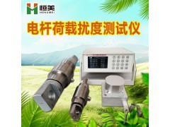 HM-DG30电杆荷载位移测试仪品牌