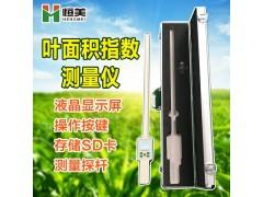 HM-G10植物冠层分析仪品牌