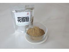 香辛料厂家 供应花椒粉  复合调味料直销