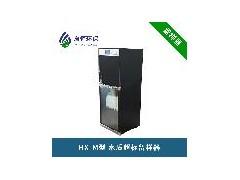 AB桶水质超标留样器水质采样器不间断供水在线式采样器