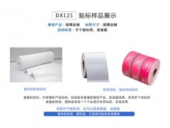 东莞市全自动卷膜贴标机 厂家直销