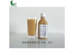 供�����|�饪s果汁�l酵果汁果蔬汁姜汁姜原汁