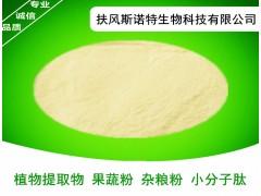 放心原料:白芍提取物 白芍药提取物 速溶芍药粉 厂家包邮