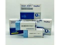 水质快速检测试剂盒 水质快速测定试剂盒  水质快速检测试纸