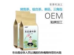 冬瓜荷叶茶oem代用茶代加工