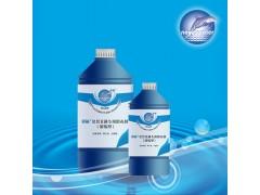水产品安全高效专用杀菌剂找诺福
