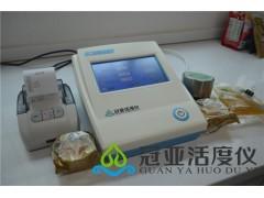面包水分分析仪/面包水分活度测试仪庆典
