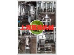 500L/砂仁精油提取设备砂仁纯露提取设备