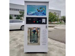 自动售水机厂家直销 社区直饮水机 扫码售水站