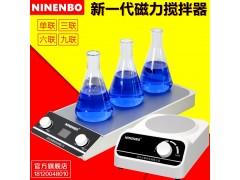 NINENBO磁力搅拌器实验室多联搅拌机