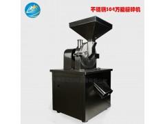 不锈钢粉碎机,不锈钢五谷杂粮磨粉机,除尘粉碎机