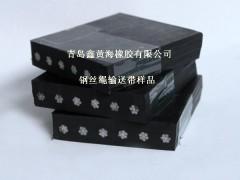 钢丝绳输送带提升带的质量优质厂家鑫黄海橡胶输送带