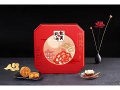 华美月饼新口味 华美月饼品种齐全 市场热销