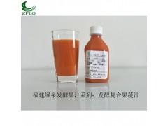 供应优质浓缩果汁发酵果汁复合果蔬汁用于饮料乳品