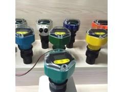 广东液位计厂 MH-DFS智能超声波液(物)位计