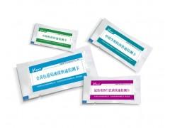 食品李斯特菌胶体金快速检测卡 厂家供应