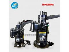 流水式粉碎机,多功能流水式粉碎机,小型流水式粉碎机