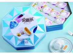 月饼厂家 东莞华美食品集团 华美月饼 金丽沙月饼