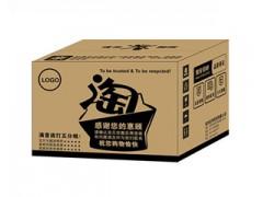 大连水果纸箱-蓝莓箱-大连水印瓦楞纸箱