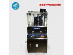 5/7/9X旋转式压片机,多冲旋转式压片机,旋转式压片机型号