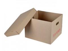 海鲜包装盒-大连食品包装盒-白卡纸包装盒