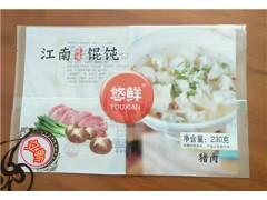 速冻饺子包装袋厂家A龙湖速冻饺子包装袋厂家供货