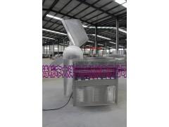 DYZ1500A节能型电加热油水混合油炸机