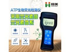 atp细菌检测仪