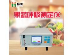 果蔬呼吸测定仪厂家
