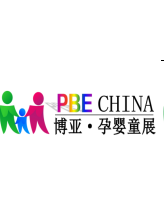 2020第五届辽宁(沈阳)国际孕婴童产品博览会