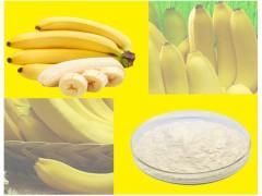 香蕉粉 香蕉果粉 淡黄色粉末 99%水溶 现货批发