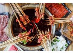 串串香腌料和串串香汤料批发