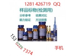 果蔬汁三唑磷  敌敌畏  甲胺磷  乙酰甲胺磷质控样品