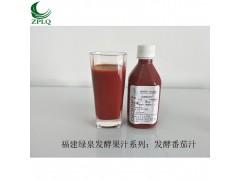 供应优质浓缩果汁发酵果汁果蔬汁浆番茄汁发酵番茄汁