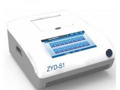 ZYD-S1 恒温荧光分子检测系统 厂家直销