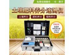 土壤养分检测仪新报价