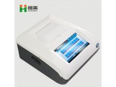 恒温荧光pcr检测仪