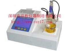 原油水分快速测定仪