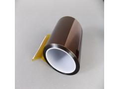 辅料 高温胶带 可模切成型 厂家生产