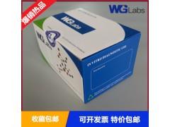 厂家直销美国WGLabs固相萃取柱