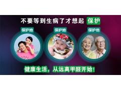 新房室内甲醛检测  北京甲醛测试单位